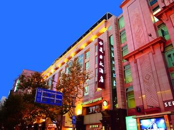 メゾン ホテル 上海 (上海美臣大酒店)