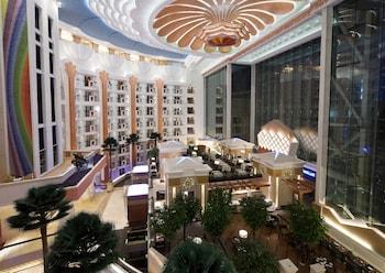 Hotel - Central Hotel NanJing