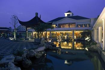 金陵リゾート南京 (南京湖?金陵?店)