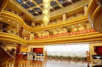ニュー センチュリー ホテル 揚州 (扬州新世纪大酒店)