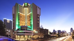 Holiday Inn Kunming City Centre, an IHG Hotel