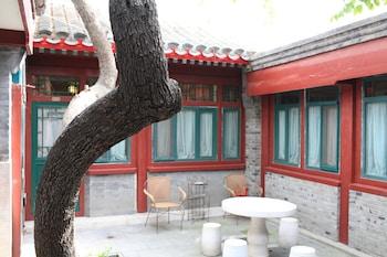 Hotel - Beijing Sihe Courtyard Hotel
