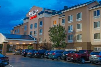 Fairfield Inn & Suites by Marriott Rapid City