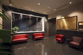 HOTEL MONTEREY HANZOMON Lobby Sitting Area