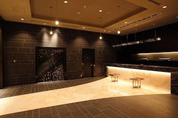 HOTEL MONTEREY HANZOMON Reception