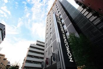 HOTEL MONTEREY HANZOMON Featured Image