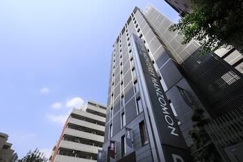 HOTEL MONTEREY HANZOMON Front of Property