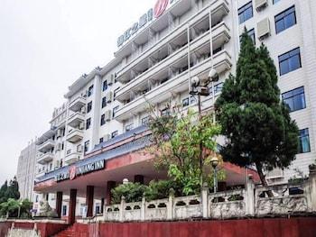 Jinjiang Inn Naning Chaoyang Square Renmin Park
