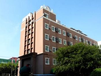 グリーンツリー イン 上海中山滬太 ビジネス ホテル