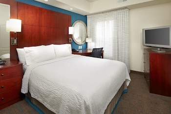Hotel - Residence Inn by Marriott East Rutherford Meadowlands