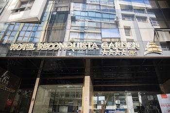 Hotel - Reconquista Garden Hotel