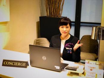 HOTEL GRACERY GINZA Concierge Desk