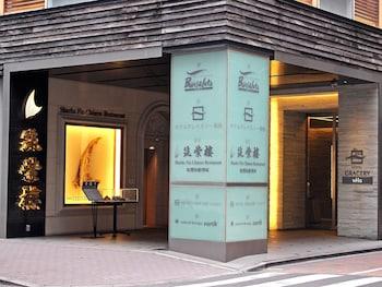HOTEL GRACERY GINZA Property Entrance