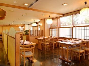 HOTEL HEIAN NO MORI KYOTO Restaurant
