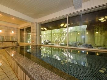 HOTEL HEIAN NO MORI KYOTO Public Bath