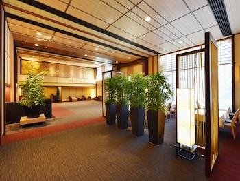 HOTEL HEIAN NO MORI KYOTO Lobby