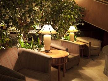HOTEL PEARL CITY KOBE Lobby Sitting Area