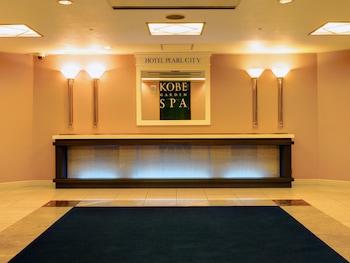 HOTEL PEARL CITY KOBE Spa Reception