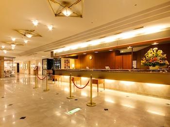 HOTEL PEARL CITY KOBE Reception