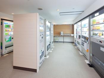 HOTEL PEARL CITY KOBE Vending Machine