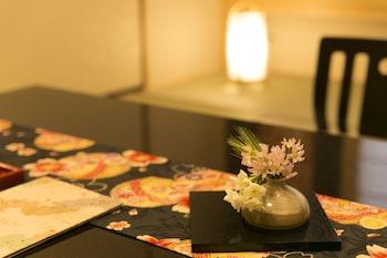 MATSUI HONKAN Dining