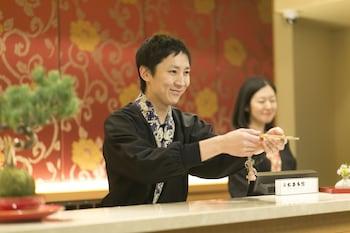 MATSUI HONKAN Reception
