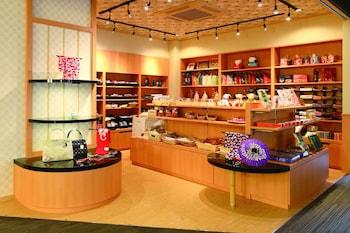MATSUI HONKAN Gift Shop