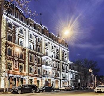 Promocje Hotel Podol Plaza