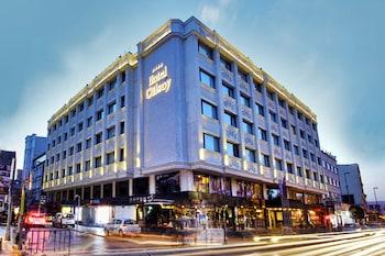 Hotel - Grand Hotel Gulsoy