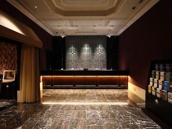 HOTEL MONTEREY AKASAKA Reception