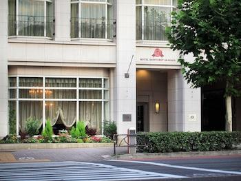 Hotel - Hotel Monterey Akasaka