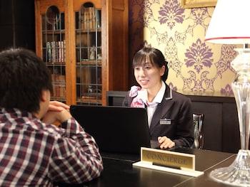 HOTEL MONTEREY KYOTO Concierge Desk
