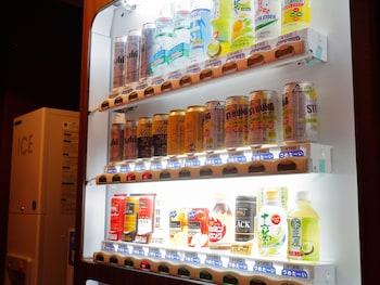 HOTEL MONTEREY KYOTO Vending Machine
