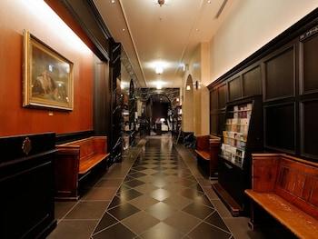 HOTEL MONTEREY KYOTO Hallway