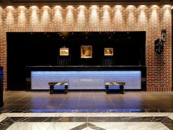 HOTEL MONTEREY KYOTO Reception