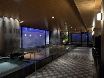 HOTEL MONTEREY KYOTO Spa
