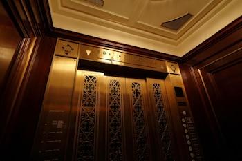HOTEL MONTEREY OSAKA Property Amenity