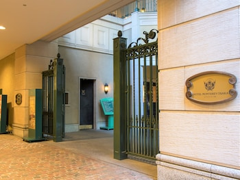 HOTEL MONTEREY OSAKA Property Entrance