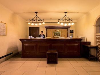 HOTEL MONTEREY OSAKA Reception