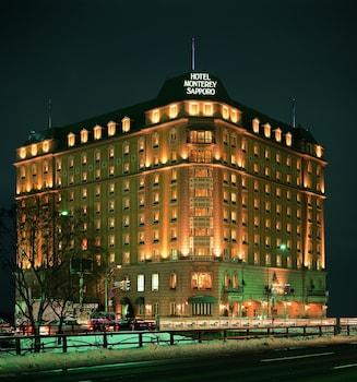 Hotel - Hotel Monterey Sapporo
