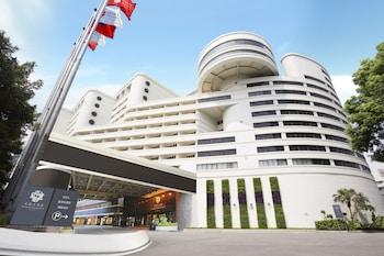 台北王朝大酒店 Sunworld Dynasty Hotel Taipei