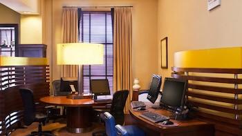 Sheraton Baltimore Washington Airport Hotel - BWI - Business Center  - #0
