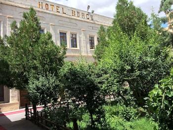 Hotel - Burcu Kaya Hotel