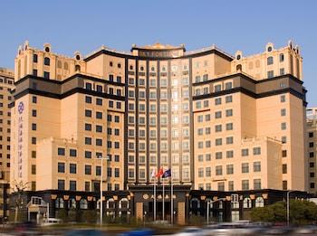 スカイフォーチュン ブティック ホテル 上海