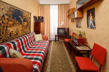 Family Tek Büyük Veya İki Ayrı Yataklı Oda, 1 Yatak Odası, Şehir Manzaralı