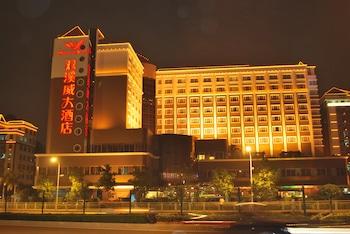 Hotel - Sunway Hotel