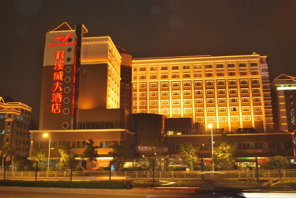 サンウェイ ホテル (双渓威大酒店)