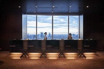 HOTEL METROPOLITAN TOKYO MARUNOUCHI Reception