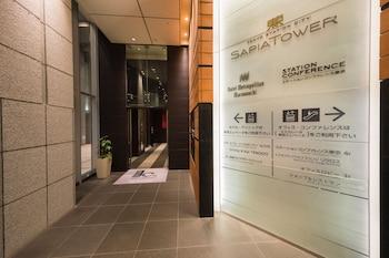 HOTEL METROPOLITAN TOKYO MARUNOUCHI Interior Entrance