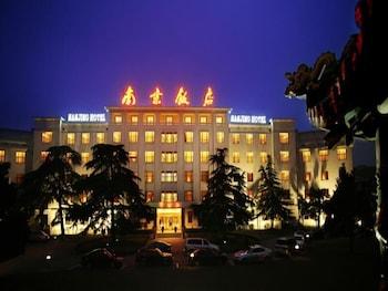 Hotel - Jin Jiang Nanjing Hotel